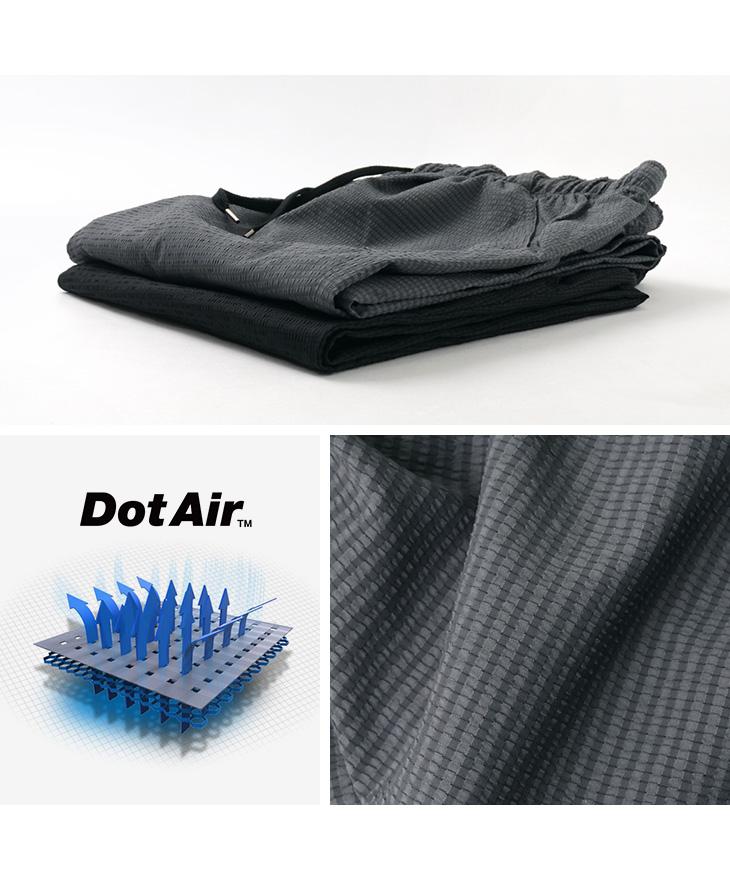 RAG(ラグ) アスレチックパンツ / メンズ / イージーパンツ / ドットエア / 軽量 透湿 撥水 / 日本製 / アウトドア / スポーツ / アクティブ / ROCOCO / ATHLETIC PANTS / RCC-PT06-01