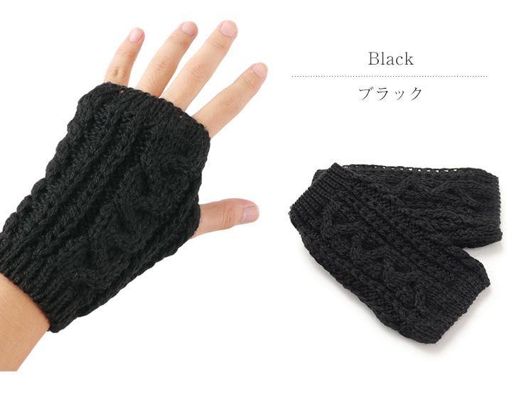【期間限定!クーポンで10%OFF】HIGHLAND 2000(ハイランド 2000) ケーブル編み ミトン / グローブ / 手袋 指なし手袋 / メンズ / レディース / イギリス製