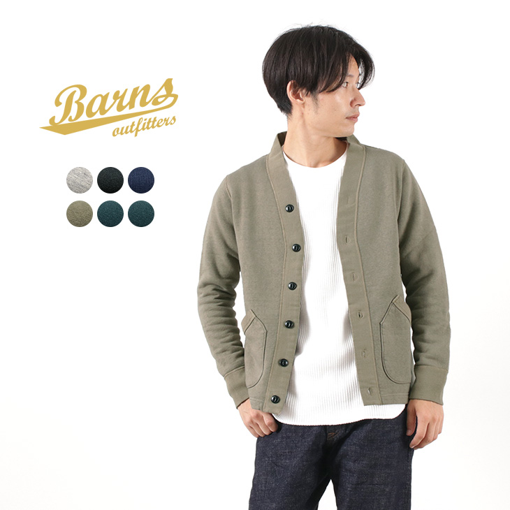 BARNS(バーンズ) カラー別注 吊り編み 裏毛 スウェット カーディガン / メンズ / 日本製 / L/S SWEAT CARDIGAN / BR-6055R