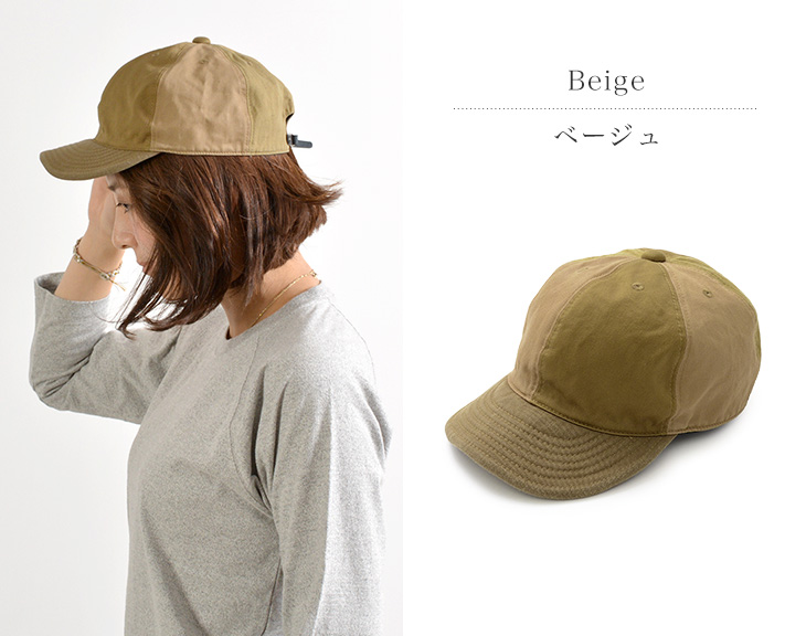 HIGHER(ハイヤー) マルチパネル キャップ / コットン / メンズ レディース / 日本製
