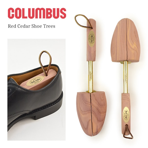 【期間限定!クーポンで10%OFF】COLUMBUS(コロンブス) レッドシダーシュートリー / シューツリー / シューキーパー / アメリカ製