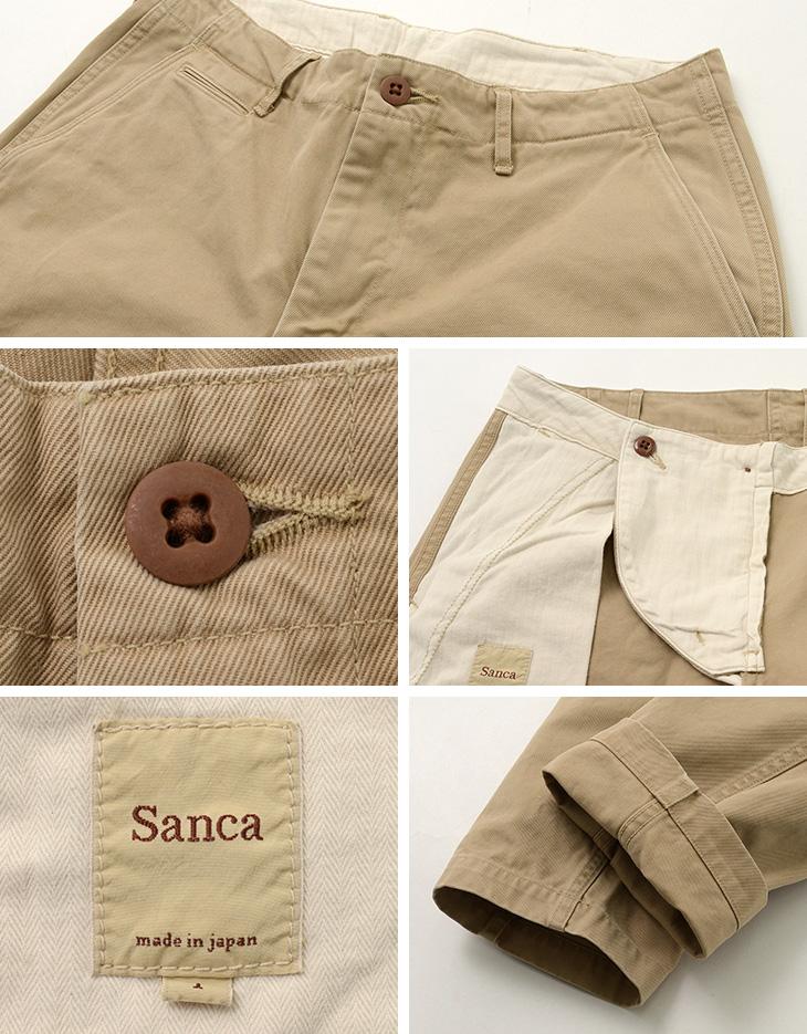 SANCA(サンカ) チノ テーパード トラウザー / メンズ / チノパン / パンツ / アンクル 丈 / 日本製 / CHINO TAPERD TROUSERS