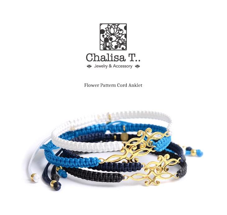 CHALISA T..(チャリッサ・ティー) シンメトリーフラワーパターン ノッティングコード アンクレット / シルバー925 / プレーティング