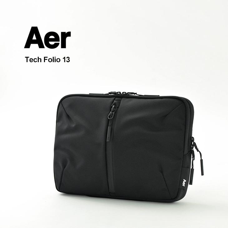 【期間限定!クーポンで10%OFF】AER(エアー) テックフォリオ 13 / 鞄 バッグ / ラップトップケース / ハンドバック / クラッチバッグ / メンズ レディース / TRAVEL COLLECTION / AER-21029 / TECH FOLIO 13