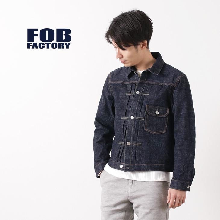 FOB FACTORY(FOBファクトリー) F2400 セルヴィッチデニム 1ST ジャケット / Gジャン / メンズ / 日本製 / G-3 DENIM IST JK