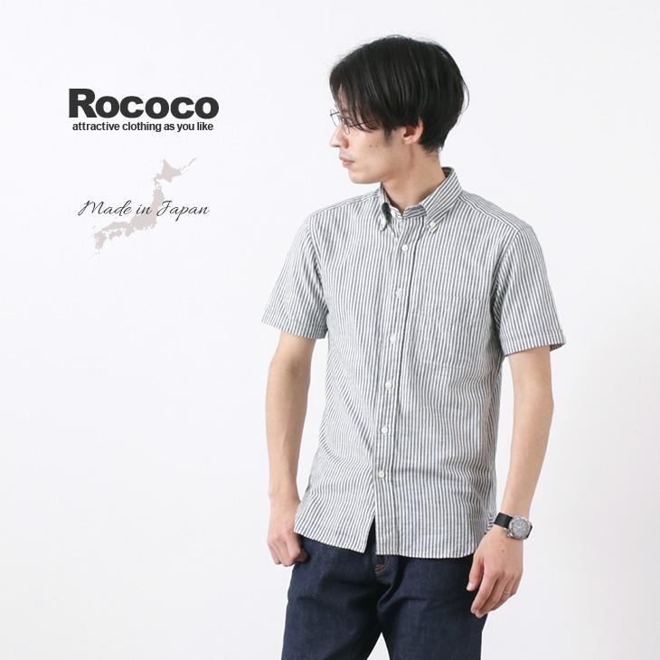 ROCOCO(ロココ) 半袖 インディゴセルビッチ ストライプ ボタンダウンシャツ / スタンダードフィット / メンズ / 日本製 / INDIGO SELVAGE STRIPE S/S B.D SHIRT / STANDARD FIT