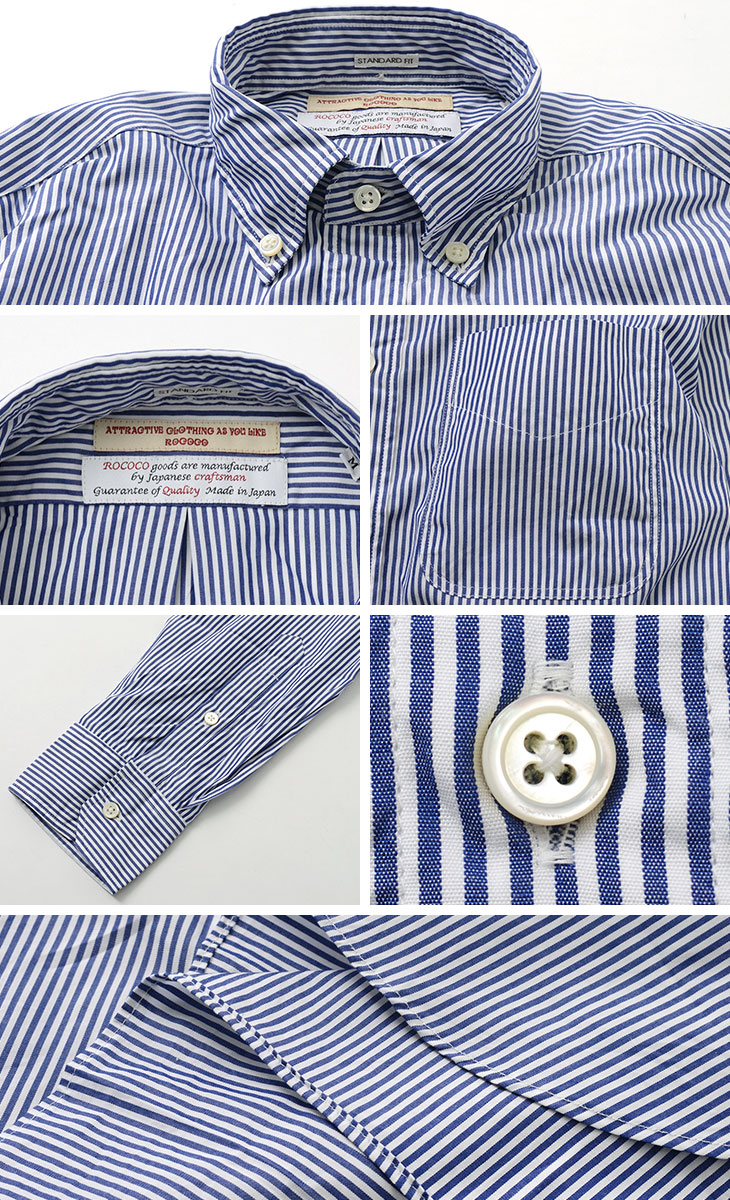 ROCOCO(ロココ) ブロード ストライプ ボタンダウンシャツ / スタンダードフィット / 長袖 / メンズ / 日本製
