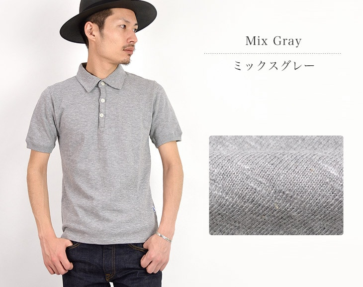 TIEASY(ティージー) 別注 HDCS オーガニック ポロシャツ / 無地 / メンズ / 日本製