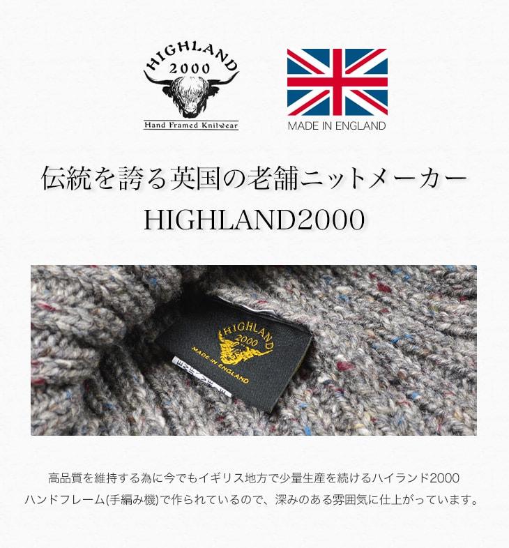 【期間限定!クーポンで10%OFF】HIGHLAND 2000(ハイランド2000) ショート コットンニットキャップ / ワッチキャップ / 片あぜ編 / HALF CARDIGAN STITCH KNIT CAP COTTON / ニット帽 / メンズ / レディース