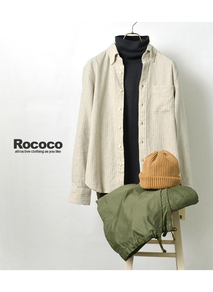 【期間限定!クーポンで10%OFF】ROCOCO(ロココ) 起毛 ピンストライプ ボタンダウン シャツ / アメリカンフィット / メンズ / 長袖 / 日本製 / PINSTRIPE L/S B.D SHIRT / AMERICAN FIT
