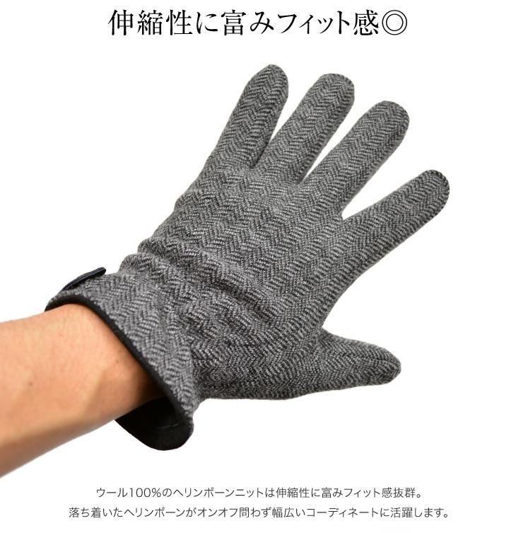【期間限定!クーポンで10%OFF】ALPO(アルポ) ニットグローブ ヘリンボーンツイル / 手袋 / メンズ / LANIER 154