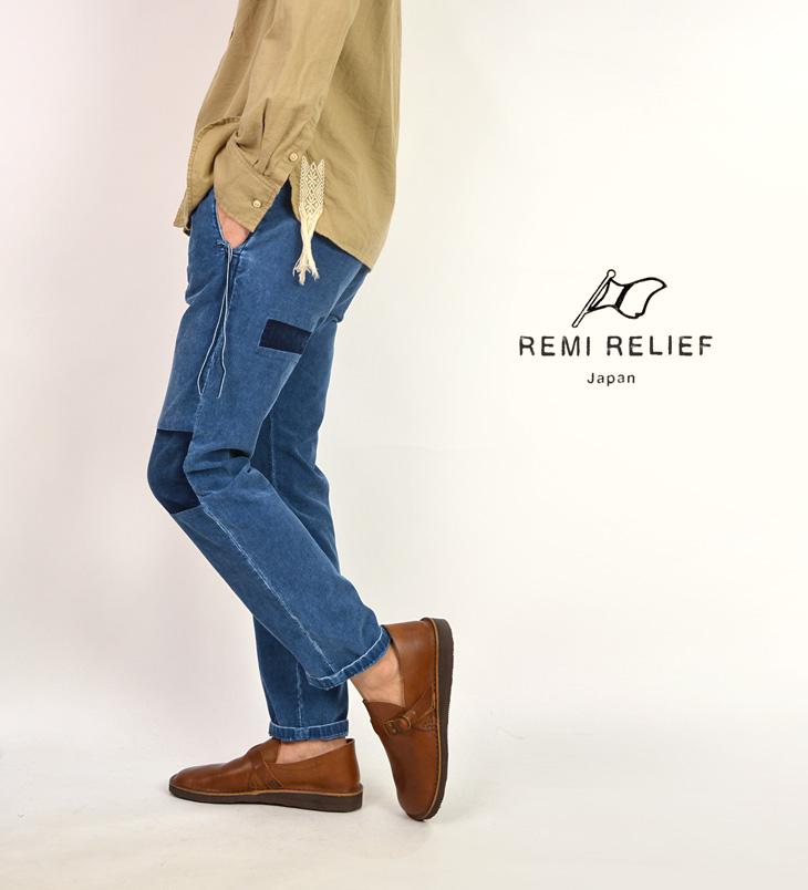 【50%OFF】REMI RELIEF(レミレリーフ) コーデュロイ リメイク イージーパンツ / テーパード / メンズ / 日本製【セール】
