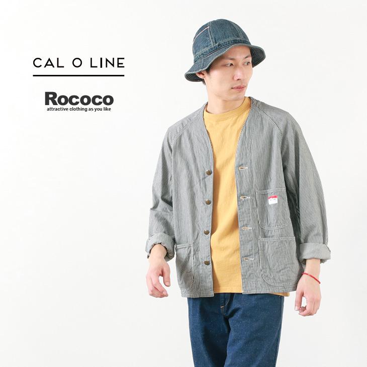 CAL O LINE(キャルオーライン) 別注 ヒッコリー エンジニア ジャケット / 6oz / ライトアウター / カーディガン / メンズ レディース / 日本製 / CL201-011 / HICKORY ENGINEERS JACKET