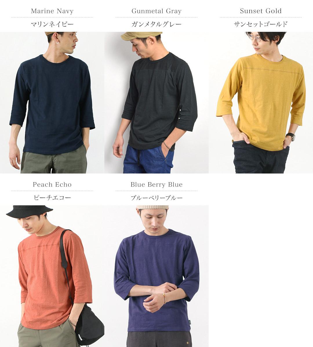 GOHEMP(ゴーヘンプ) ヘンプコットン 8oz ベーシック フットボール Tシャツ / 7分袖 / メンズ / BASIC FOOTBALL TEE
