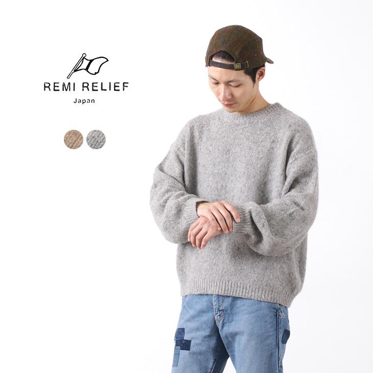 【30%OFF】REMI RELIEF(レミレリーフ) 3GG 杢 カシミヤ シャギー ニット クルー / メンズ / 日本製【セール】