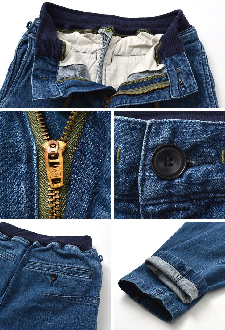 GOHEMP(ゴーヘンプ)スリムリブパンツ ユーズドウォッシュ / メンズ / イージーパンツ / ストレッチ / SLIM RIB PANTS