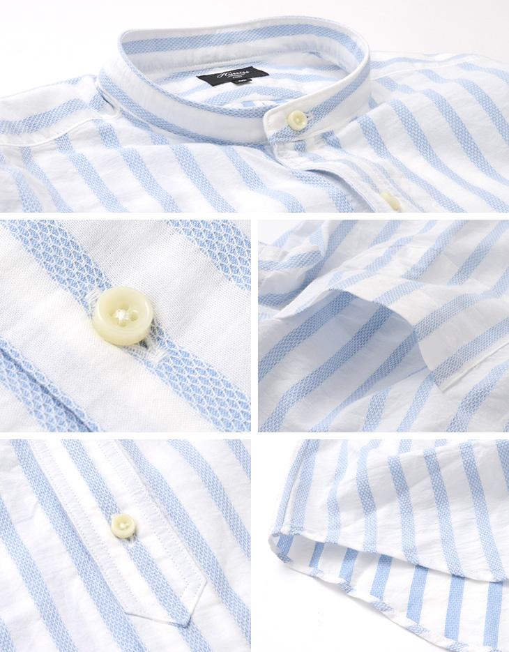 【50%OFF】HARRISS(ハリス) ドビー ストライプ バンドカラーシャツ / メンズ / 長袖 コットン / 日本製【セール】