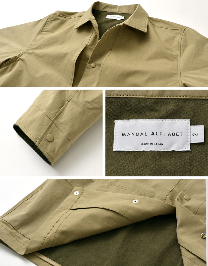 【20%OFF】MANUAL ALPHABET(マニュアルアルファベット) スーパーハイカウント N/C カバーオール / ジャケット / メンズ / 日本製【セール】