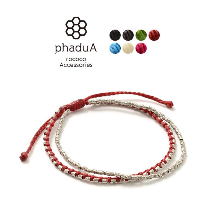 【期間限定!クーポンで10%OFF】phaduA (パドゥア) 二連 アンクレット シルバー ワックスコード / メンズ レディース / ミサンガ / ペア