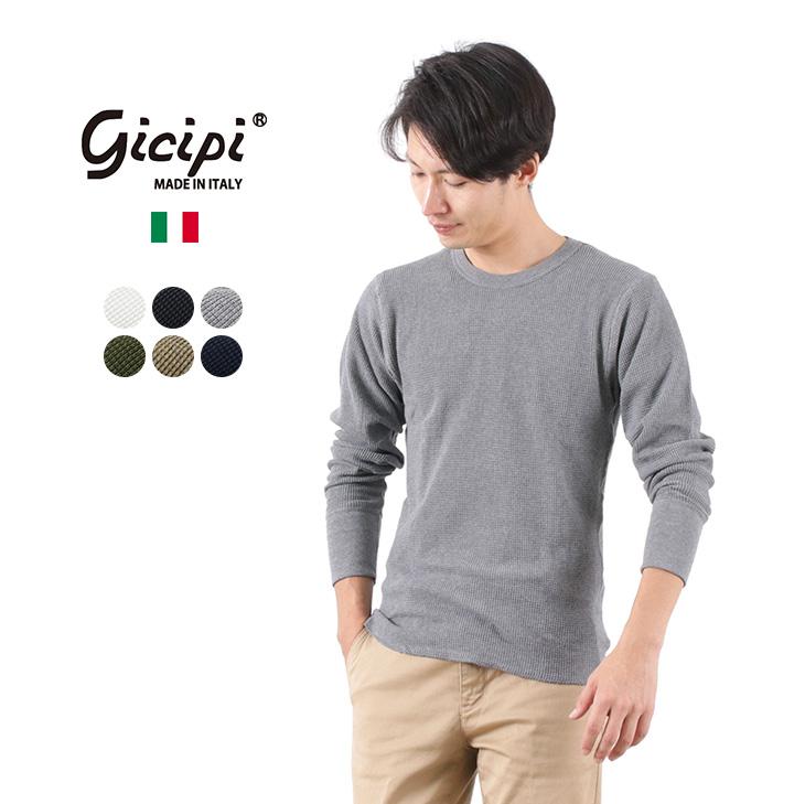 GICIPI (ジチピ) ワッフルサーマル ミディアムウェイト ロングスリーブ / イタリアインナー カットソー / メンズ