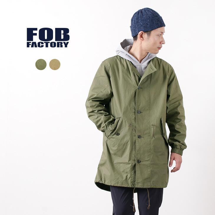 【50%OFF】FOB FACTORY(FOBファクトリー)  F2393 ガス プロテクト コート / メンズ / 日本製 / GAS PROTECTIVE COAT【セール】
