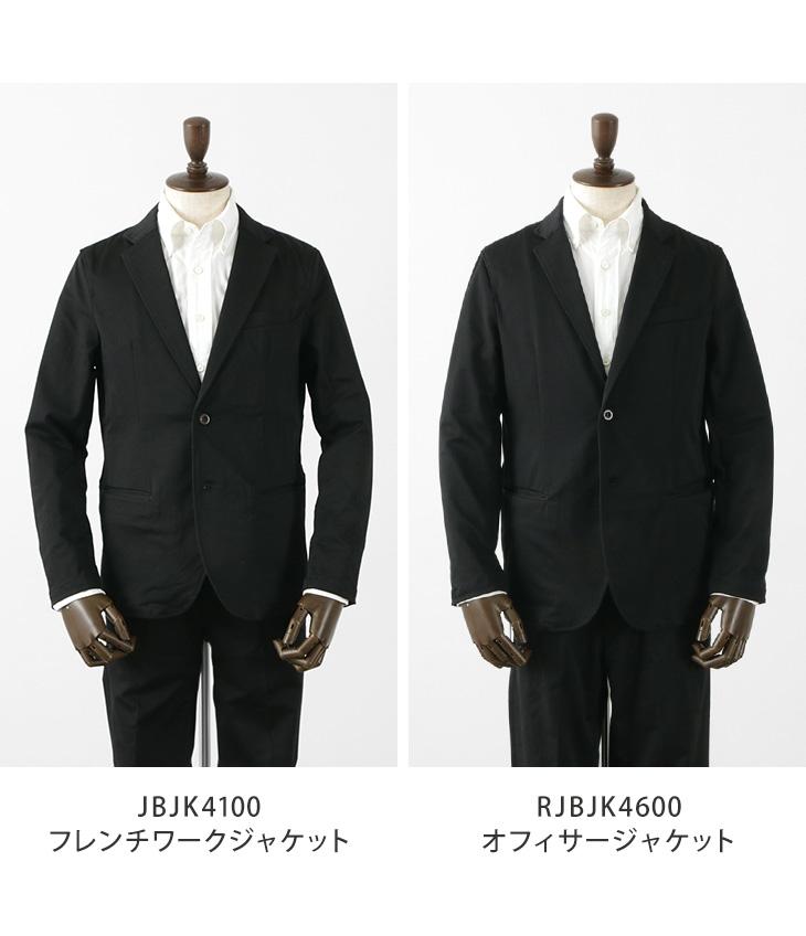 JAPAN BLUE JEANS(ジャパンブルージーンズ) 別注 RJBJK4600 / RJB4103 オフィサー テーラードジャケット / ジャケット / メンズ / セットアップ / 岡山 日本製