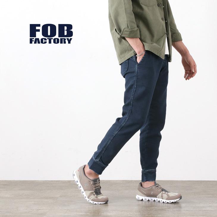 FOB FACTORY(FOBファクトリー) F0403 デニム スウェットパンツ / メンズ / スリム / ジョガーパンツ / 日本製