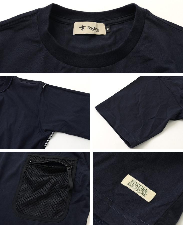 FOXFIRE(フォックスファイヤー) SC コットン Tシャツ 半袖 / SCORON スコーロン / 防虫 / UVカット / 消臭 / メンズ