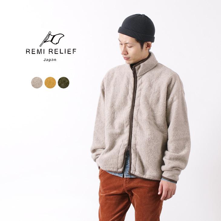 【20%OFF】REMI RELIEF(レミレリーフ) ウール フリース フルZIP ジャケット / メンズ / ジップアップ / 日本製【セール】