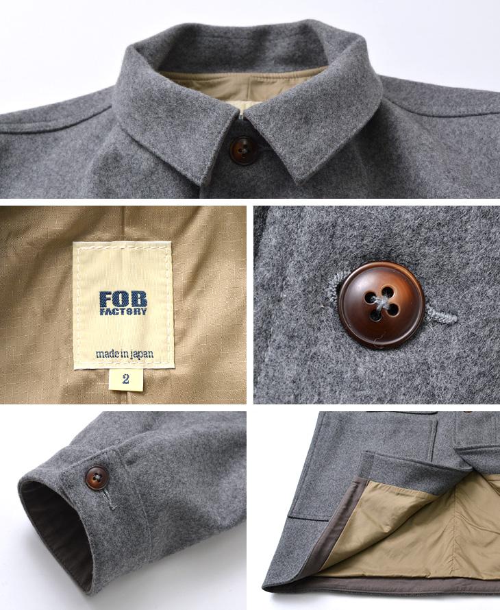 FOB FACTORY(FOBファクトリー) F2404 ウールカシミア デッキコート / メンズ / ウール メルトン / ジャケット / DECK COAT