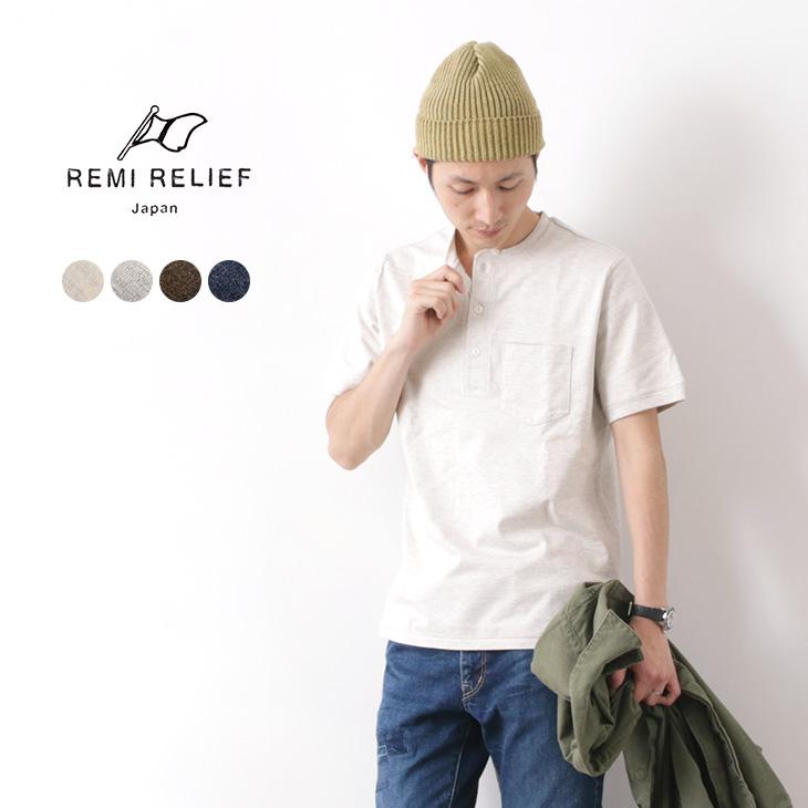 【期間限定!クーポンで10%OFF】REMI RELIEF(レミレリーフ) メランジ スーパー度詰 天竺 ヘンリーネック Tシャツ / メンズ / ポケット / 半袖 / 無地 / 日本製