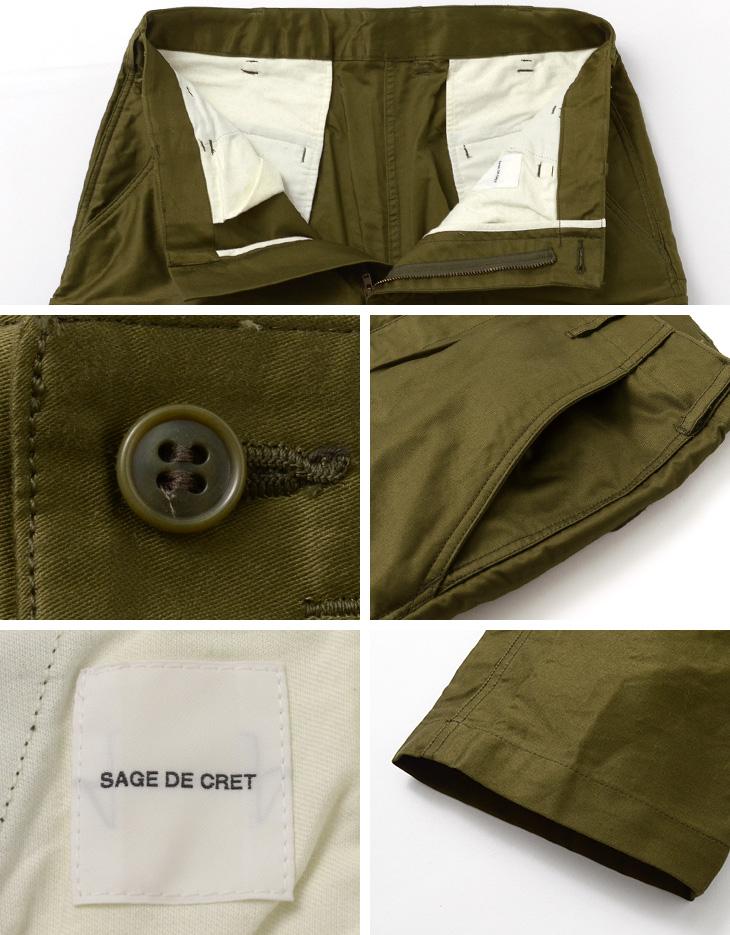 SAGE DE CRET(サージュデクレ) 別注 テーパード カーゴ パンツ/モールスキン / メンズ / ミリタリー 軍パン / 上品 光沢 / コットン / 日本製 / 30-10-8261