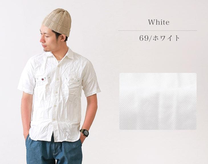 【30%OFF】FOB FACTORY(FOBファクトリー) F3269 ハーフスリーブ オックスワークシャツ / 半袖 / メンズ / 無地 / コットン / 日本製 / OX WORK SHIRT【セール】