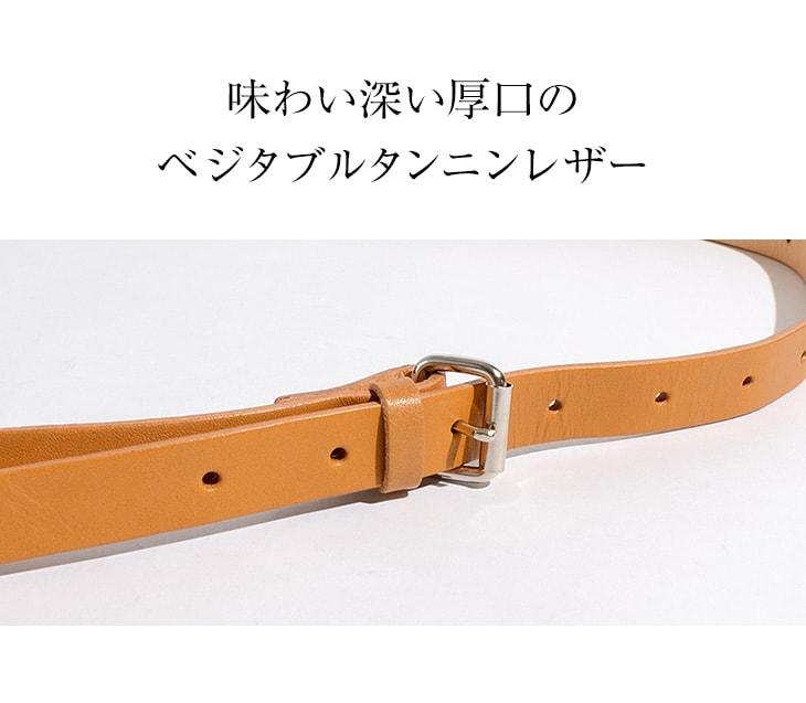 WONDER BAGGAGE(ワンダーバゲージ) グッドマンズ ショルダーバッグS / メンズ / 日本製 / GOODMANS SHOULDER