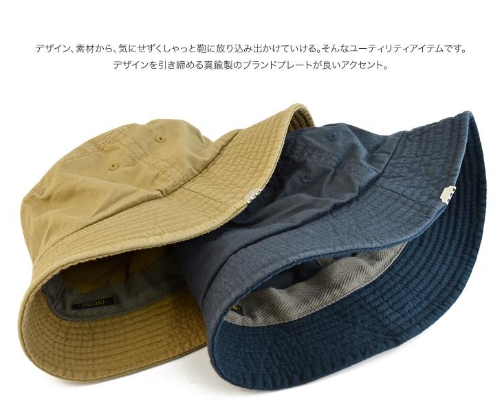 DECHO(デコ) バケットハット / D-05 / BUCKET HAT / 日本製