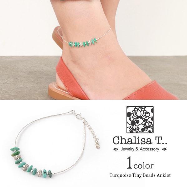 CHALISA T..(チャリッサ・ティー) ターコイズ タイニービーズ アンクレット / カレンシルバー / レディース / シルバー925