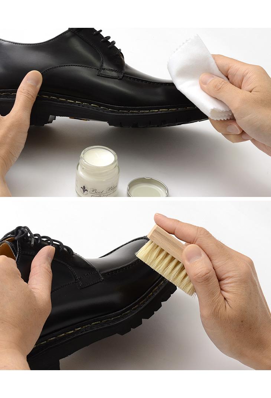 【期間限定!クーポンで10%OFF】BOOT BLACK SILVER LINE(ブートブラックシルバーライン) スターターセット 6点 / シュークリーム / 靴クリーム / 靴磨き ブラシ / COLUMBUS(コロンブス