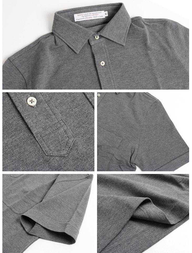ROCOCO(ロココ) プレミアムコットン ワイドスプレッドポロシャツ / 鹿の子 カノコ / 半袖 / メンズ 日本製