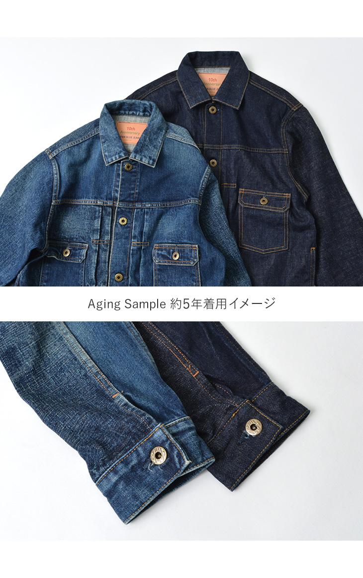 JAPAN BLUE JEANS(ジャパンブルージーンズ) J10THJ 10Th アニバーサリー リミテッド デニム ジャケット / 10周年記念 / メンズ / Gジャン 2ND /  岡山 日本製 / 10TH ANNIVERSARY LIMITED DENIM JACKET