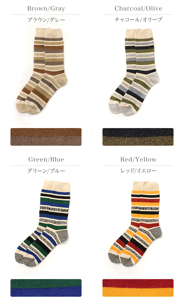 ROTOTO(ロトト) R1315 ジャガード&ストライプ ソックス / メンズ / レディース / 日本製 / JACQUARD&STRIPES SOCKS