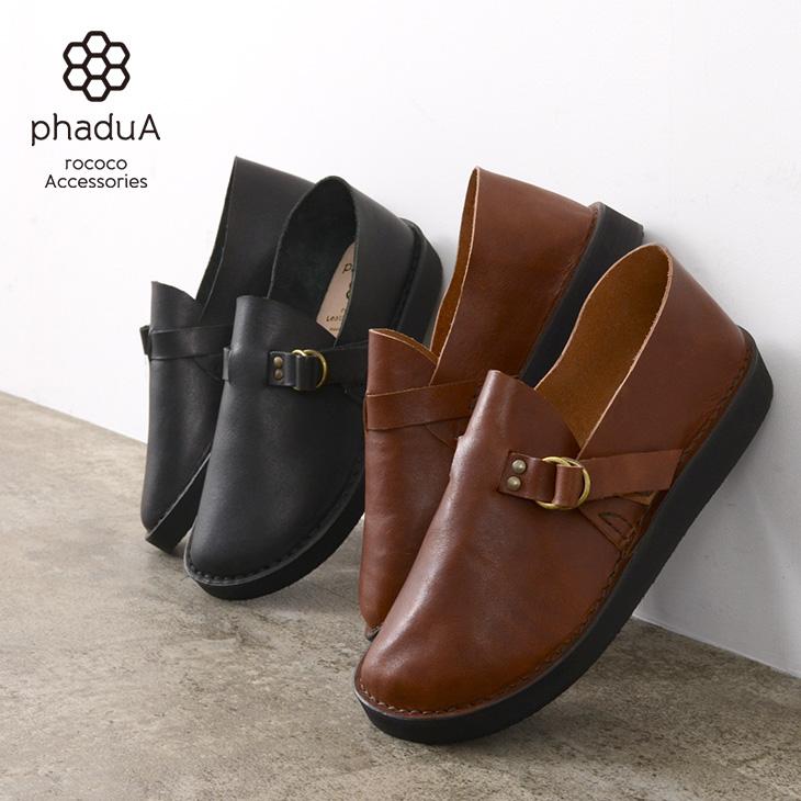 phaduA(パ・ドゥア) ダブルリングバックル レザー スリッポン / サンダル / シューズ / メンズ レディース