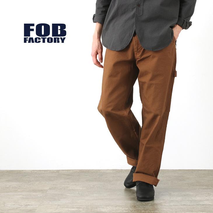 FOB FACTORY(FOBファクトリー) F0499 ダック ペインターパンツ / メンズ / ワーク / 日本製
