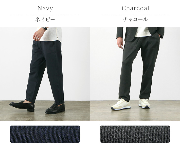 【期間限定!クーポンで10%OFF】RE MADE IN TOKYO JAPAN(アールイー) ドレスジャージー アンクルパンツ / メンズ / セットアップ / テーパード パンツ / 日本製 / DRESS JERSEY ANKLE PANTS