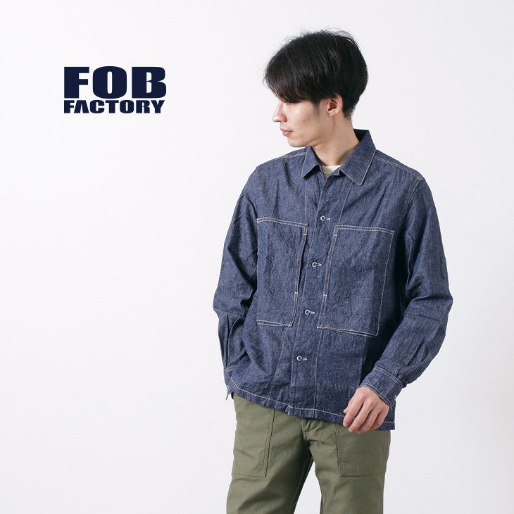 FOB FACTORY(FOBファクトリー) F3441 デニム ユーティリティーシャツ / メンズ / インディゴ / コットン / 長袖 / 日本製 / DENIM UTILITY SHIRT