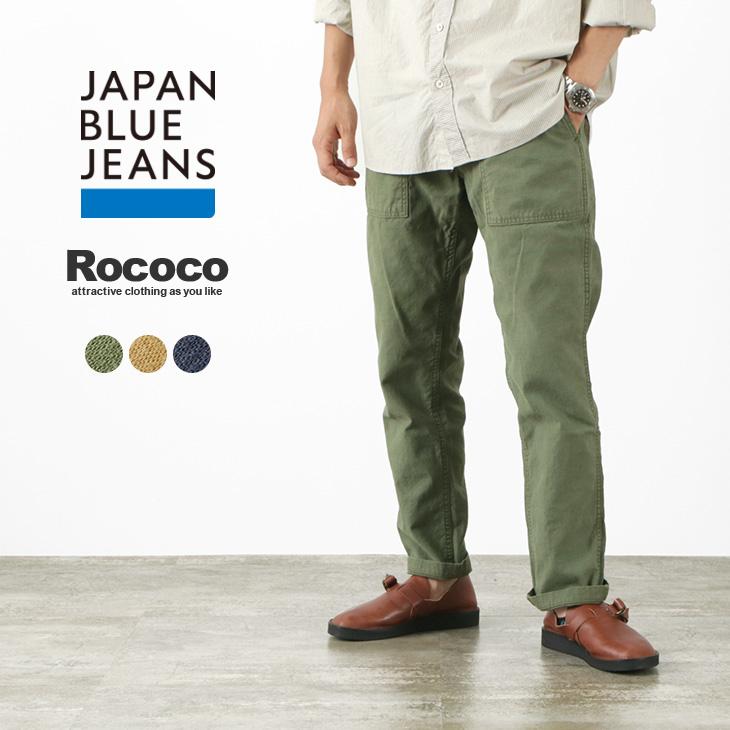 【期間限定!クーポンで10%OFF】JAPAN BLUE JEANS(ジャパンブルージーンズ) RJB1400 別注 ベイカー パンツ セミワイド テーパード / メンズ / ベーカーパンツ / 岡山 日本製 / BAKER PANTS SEMI WIDE TAPERED