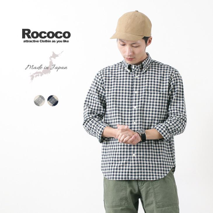 ROCOCO(ロココ) コットンリネン ギンガムチェック ボタンダウンシャツ / アメリカンフィット / メンズ / 長袖 / チェック / 日本製 / cck