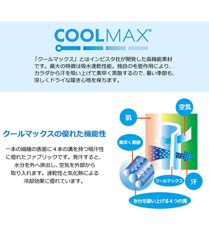 【期間限定!クーポンで10%OFF】RE MADE IN TOKYO JAPAN(アールイー) クールマックス ツイル タック ロングパンツ / メンズ / イージーパンツ / 上品 / ストレッチ 伸縮 / 高耐久 / 吸水速乾 / 機能素材 / 日本製 / 3521S-BT / COOL MAX TWILL TUCK  LONG PANTS