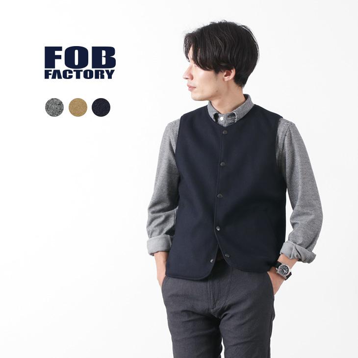 FOB FACTORY(FOBファクトリー) F2389 リバーシブルライナー ベスト / メンズ / リバーシブル / ウール メルトン / カシミア / THINSULAT / 日本製 / REVERSIBLE LINNER VEST