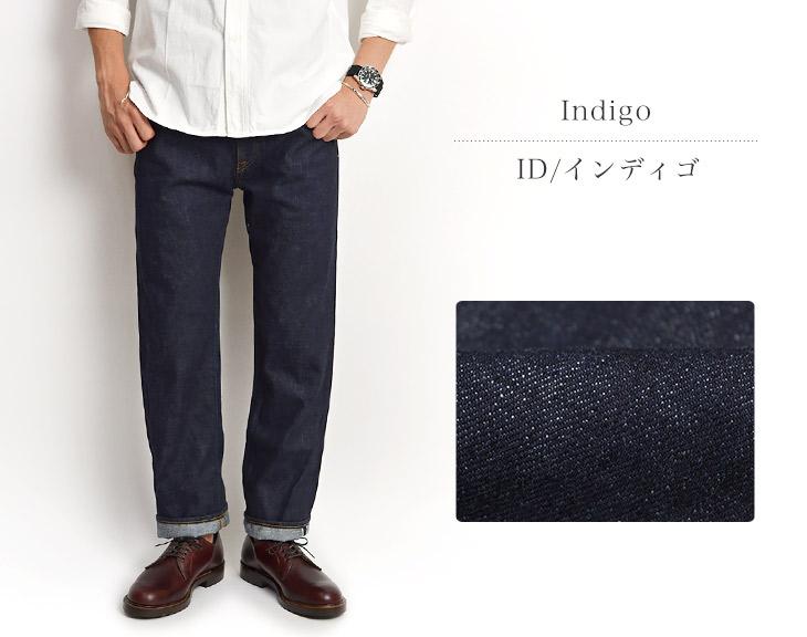 JAPAN BLUE JEANS(ジャパンブルージーンズ) JB0501Z-J / 14.8oz セルヴィッチスタンダード ストレート ジーンズ / デニムパンツ / メンズ / 岡山 日本製