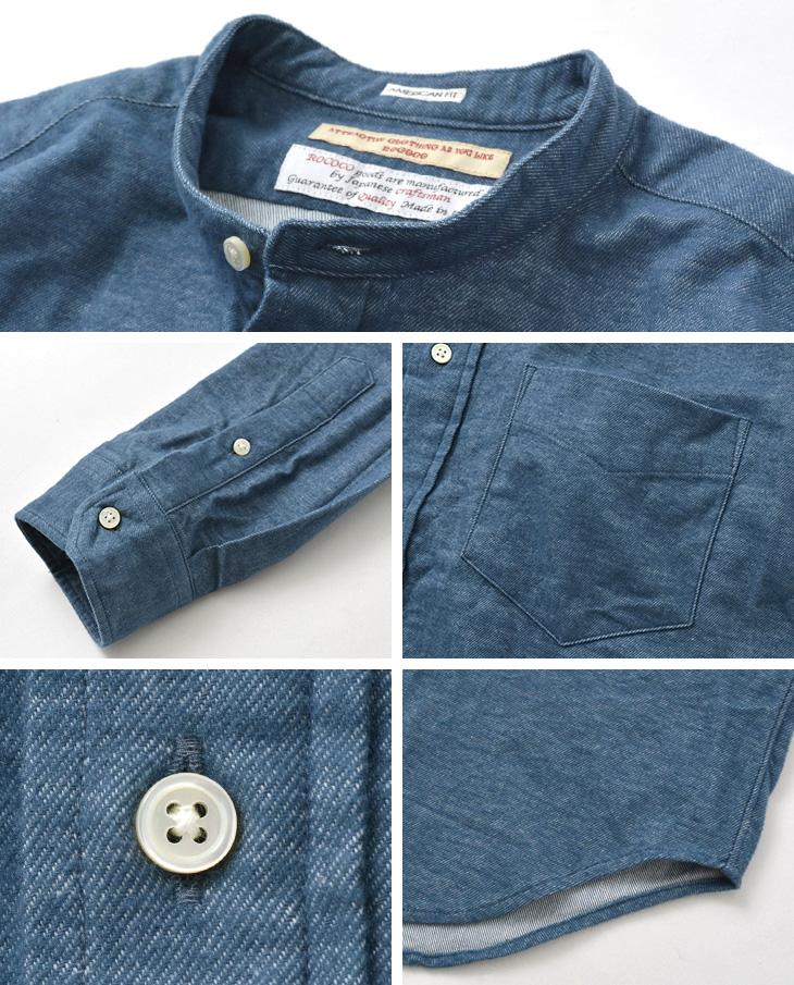 【期間限定!クーポンで10%OFF】ROCOCO(ロココ) フリーフランネル バンドカラーシャツ / アメリカンフィット / メンズ / 長袖 / 日本製 / FREE FLANNEL BAND COLLAR SHIRT